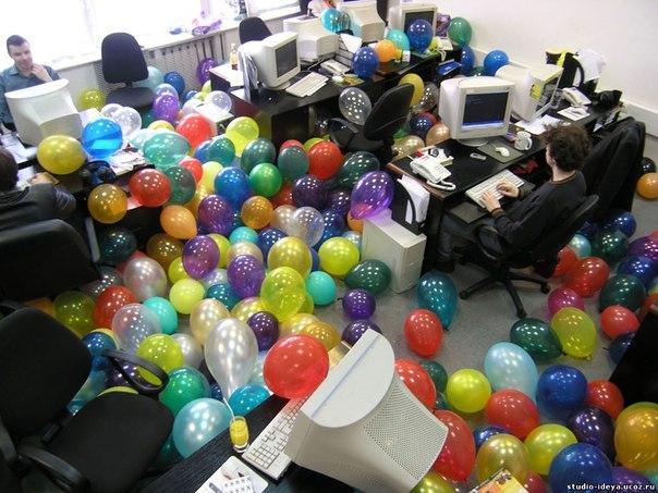 Удивить коллег своим днем рождением